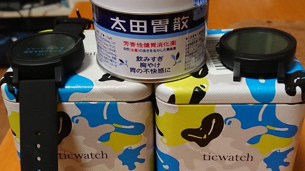 「TicWatch E」