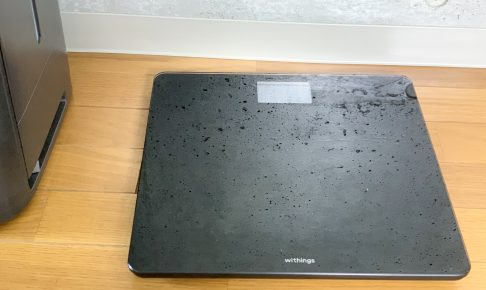 Withings(旧Nokia Health)WBS06-Black-All-JP